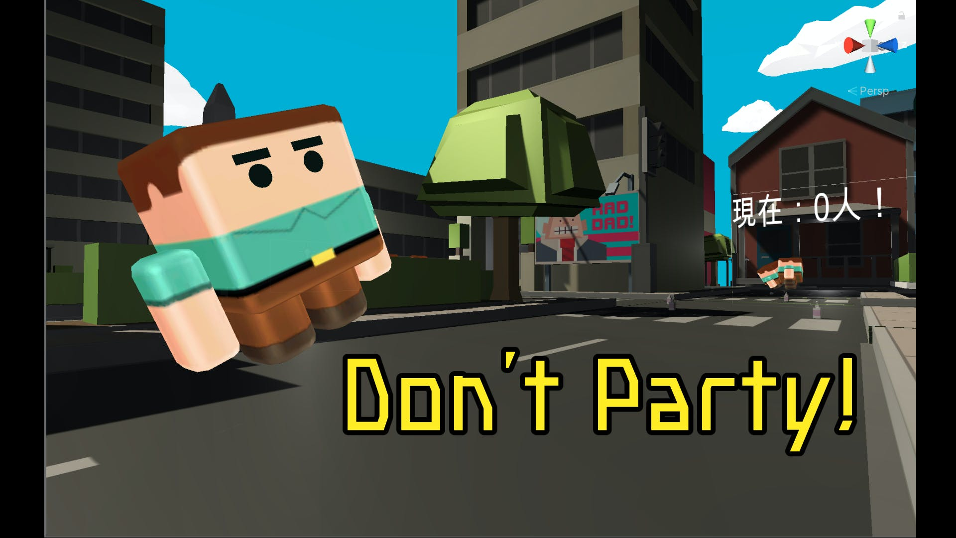 Don't Party!