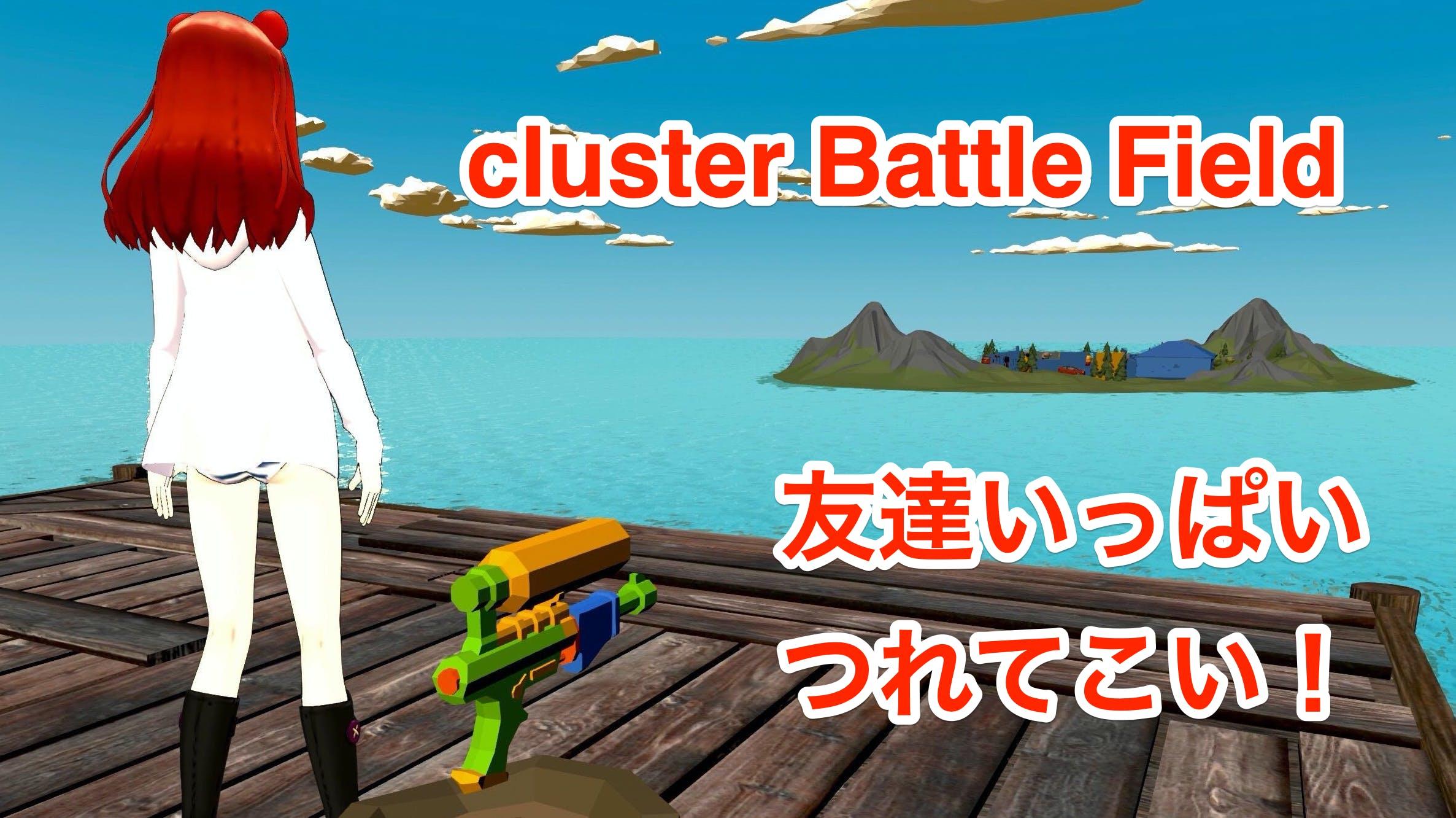 cluster Battle Field